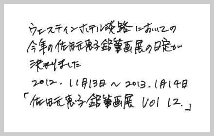 ex02_1_121015