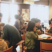 スターバックスコーヒー店での子供教室