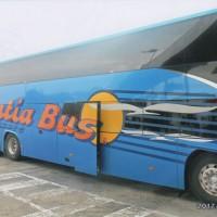 クロアチアのバス これに乗って最終目的地のドブログニクに行く。