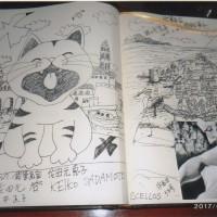 キララも喜んでいる絵を描き込んだ。今回の旅も最高の時間でした。心より感謝しています。