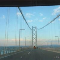 世界一を誇る吊り橋の明石大橋を渡る