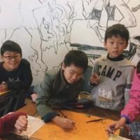 グループ別け 4グループがそれぞれに協調し協力して1枚の絵を仕上げる事です。